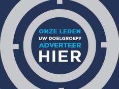 Sponsor HV FIQAS Aalsmeer!