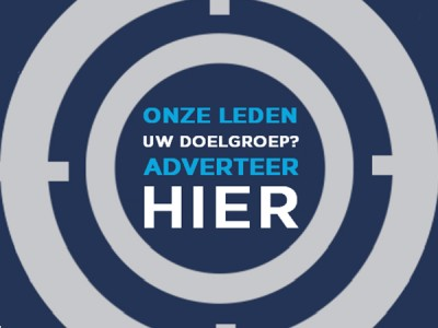 Word sponsor van HHC